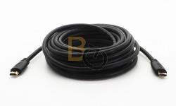 Kabel HDMI 15m PROAV UltraFlex