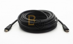 Kabel HDMI PROAV UltraFlex 15m