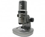 Mikroskop QX7 do systemu Globisens