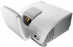 Projektor ultrakrótkoogniskowy Vivitek D7180HD + uchwyt dedykowany za 1 PLN netto